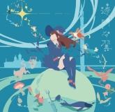 TV リトルウィッチアカデミア ED「透明な翼」/大原ゆい子 アニメ盤