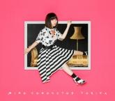 TV リトルウィッチアカデミア OP「MIND CONDUCTOR」/YURiKA アーティスト盤