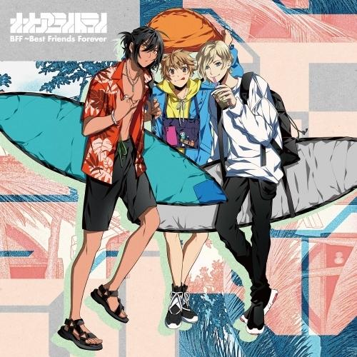 【マキシシングル】WAVE!! ユニットソングCD オオアライトライ