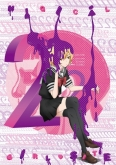 TV 魔法少女サイト 第2巻 初回限定版