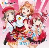 ラブライブ!サンシャイン!! ユニットシングル1 「元気全開DAY!DAY!DAY!」/CYaRon!