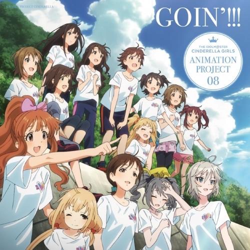 【キャラクターソング】THE IDOLM@STER CINDERELLA GIRLS ANIMATION PROJECT 08 GOIN'!!! 通常盤
