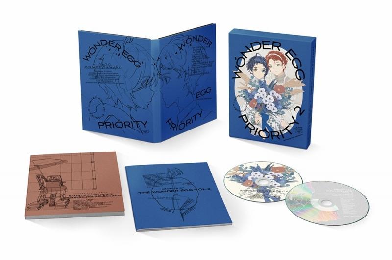 【DVD】 TV ワンダーエッグ・プライオリティ 2 【完全生産限定版】 サブ画像2