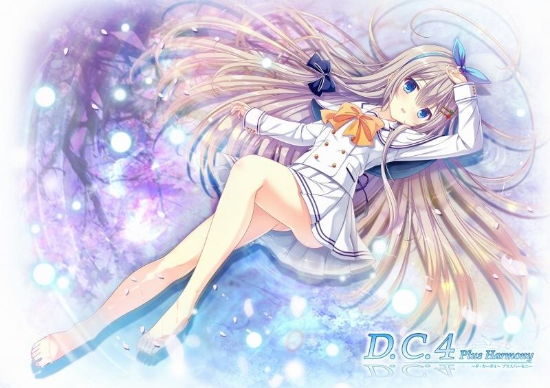 【Win】D.C.4 Plus Harmony ~ダ・カーポ4~ プラスハーモニー 豪華限定版