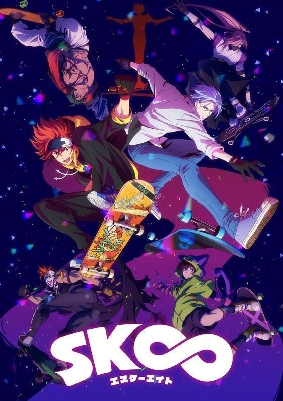 【DVD】 TV SK∞ エスケーエイト 3 【完全生産限定版】