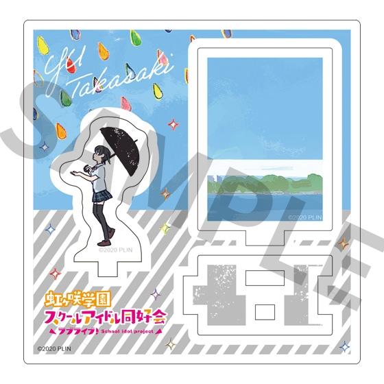 【グッズ-スタンドポップ】ラブライブ!虹ヶ咲学園スクールアイドル同好会 ミニアクリルジオラマ~NEO SKY, NEO MAP!~ 高咲 侑