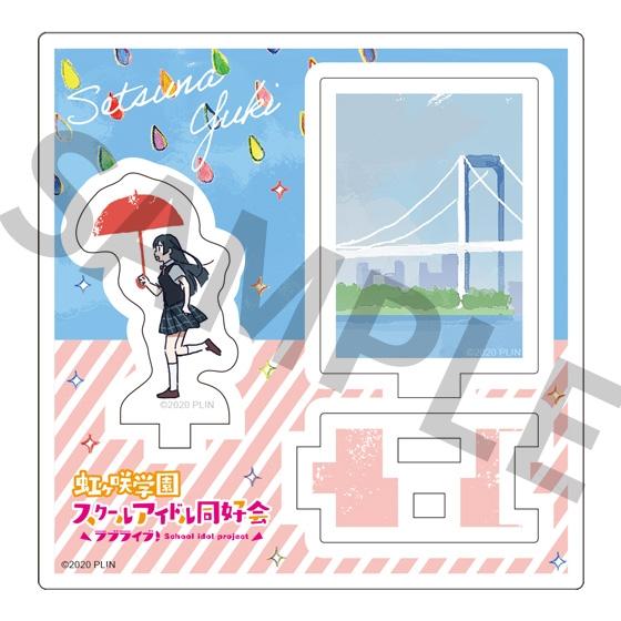 【グッズ-スタンドポップ】ラブライブ!虹ヶ咲学園スクールアイドル同好会 ミニアクリルジオラマ~NEO SKY, NEO MAP!~ 優木せつ菜