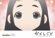 アニメ場面写真ブロマイド