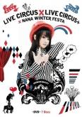 水樹奈々/NANA MIZUKI LIVE CIRCUS×CIRCUS+×WINTER FESTA