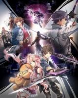 【PS4】英雄伝説 創の軌跡 通常版