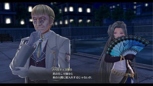 【PS4】英雄伝説 創の軌跡 通常版 サブ画像9