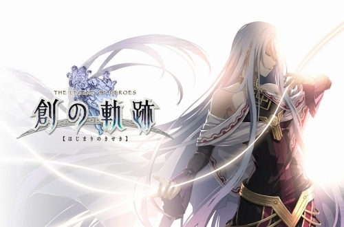 【PS4】英雄伝説 創の軌跡 PlatinumマイスターBOX