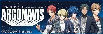 ARGONAVIS from BanG Dream!(アルゴナビス フロム バンドリ!)