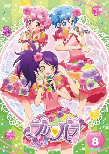 【DVD】TV プリパラ Stage.8
