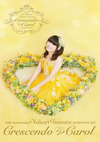 【DVD】20th Anniversary 田村ゆかり Love ♡ Live *Crescendo ♡ Carol*