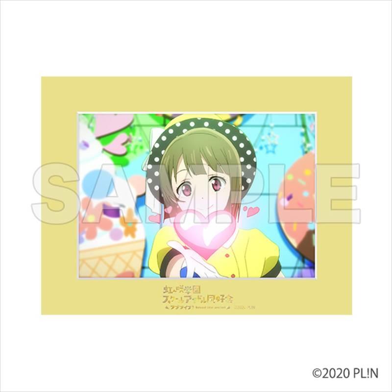 【グッズ-デスクマット】ラブライブ!虹ヶ咲学園スクールアイドル同好会 場面写マット 中須かすみ