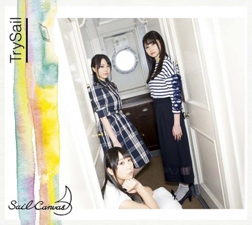 【アルバム】TrySail/Sail Canvas BD付初回生産限定盤