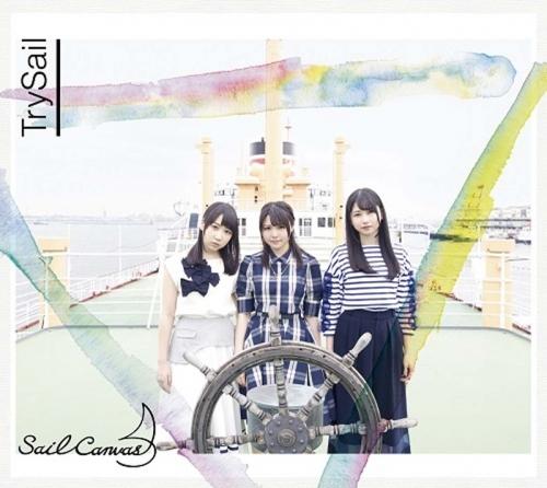 【アルバム】TrySail/Sail Canvas DVD付初回生産限定盤
