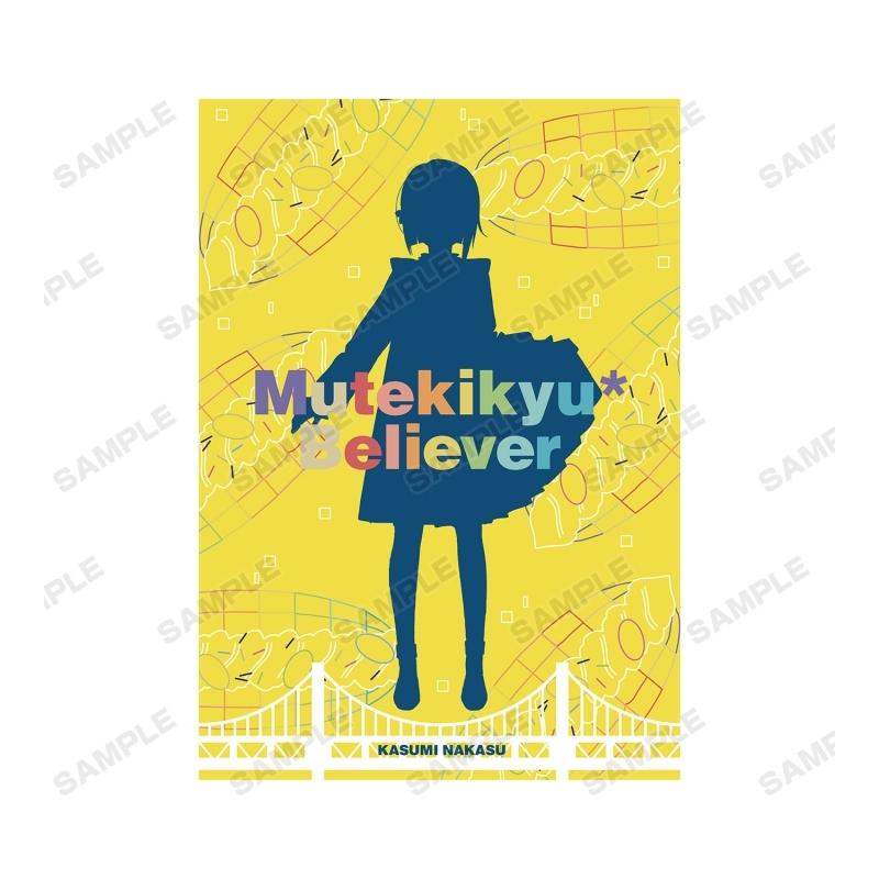 【グッズ-Tシャツ】ラブライブ!虹ヶ咲学園スクールアイドル同好会 無敵級*ビリーバー Tシャツメンズ(サイズ/L) サブ画像2