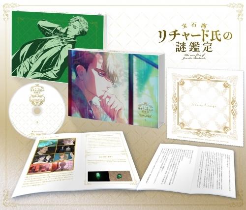 【Blu-ray】TV 宝石商リチャード氏の謎鑑定 第3巻 サブ画像2