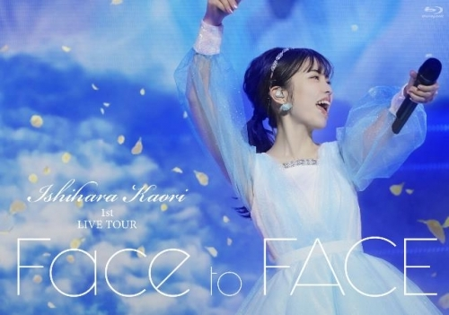 【Blu-ray】石原夏織 1st LIVE TOUR「Face to FACE」
