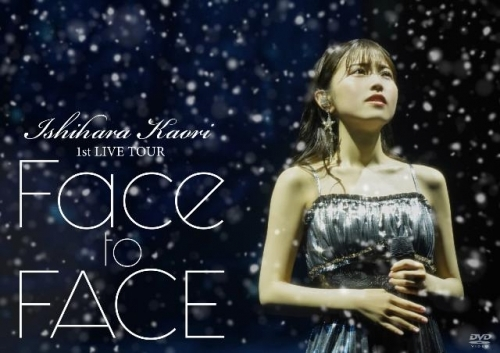 【DVD】石原夏織 1st LIVE TOUR「Face to FACE」