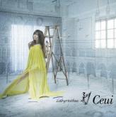 Ceui/Labyrinthus