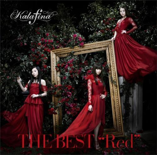 """【アルバム】Kalafina/THE BEST """"Red"""" 通常盤"""