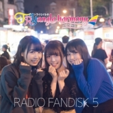 TrySailのTRYangle harmony RADIO FANDISK 5