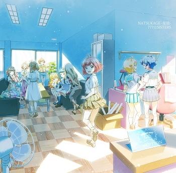 【マキシシングル】Tokyo 7th シスターズ 「NATSUKAGE -夏陰-」/777☆SISTERS 【初回限定盤】 CDS+オリジナルメモパッド