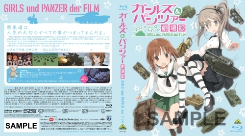 【Blu-ray】劇場版 ガールズ&パンツァー 通常版 サブ画像2