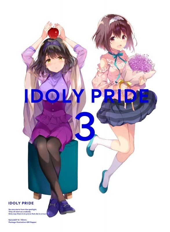 【DVD】TV IDOLY PRIDE 3 ゲーマーズ限定版【ジャケットイラスト使用アクリルキーホルダー4個セット付】 サブ画像4