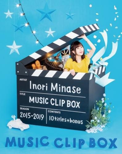 【Blu-ray】Inori Minase MUSIC CLIP BOX/水瀬いのり