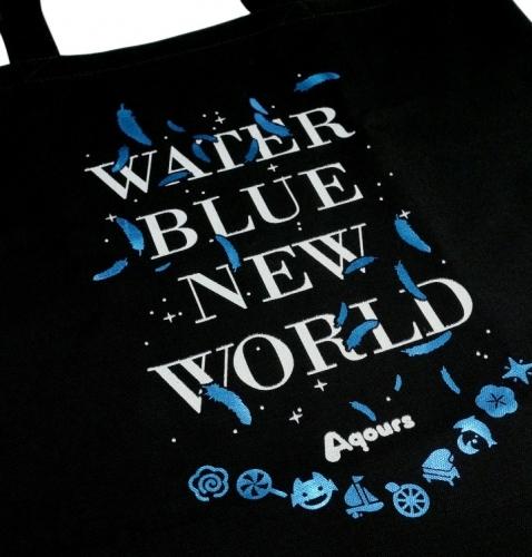 【グッズ-Tシャツ】ラブライブ!サンシャイン!! 箔プリントトートバッグ(WATER BLUE NEW WORLD)【再販】 サブ画像2