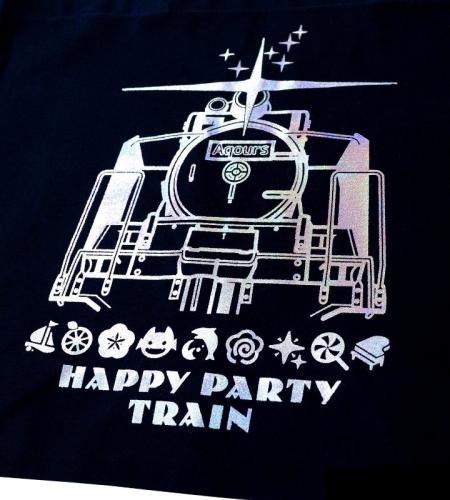 【グッズ-バッグ】ラブライブ!サンシャイン!! ホログラムラージトートバッグ(HAPPY PARTY TRAIN)【再販】 サブ画像2