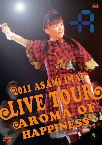 【DVD】今井麻美/Live Tour Aroma of happiness - 2011.12.25 at SHIBUYA-AX-