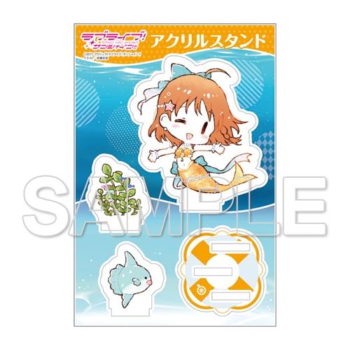 【グッズ-スタンドポップ】ラブライブ!サンシャイン!!School idol diary アクリルスタンド~9 mermaids☆~ 高海千歌 サブ画像2
