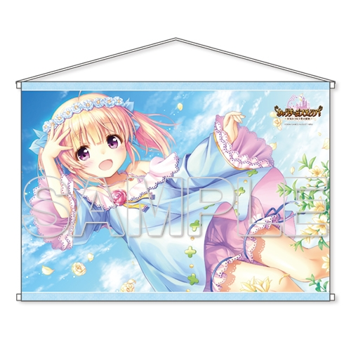【グッズ-タペストリー】あいりすミスティリア! リリィの小さな世界樹のほほ笑み☆Wスエードタペストリー