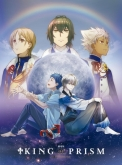 劇場版 KING OF PRISM by PrettyRhythm 通常版