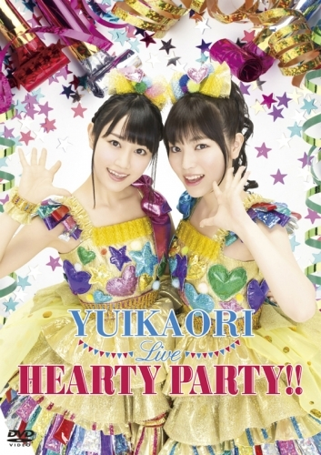 【DVD】ゆいかおり/LIVE HEARTY PARTY!!