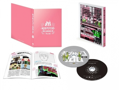 【Blu-ray】TV モブサイコ100 II vol.003 サブ画像2