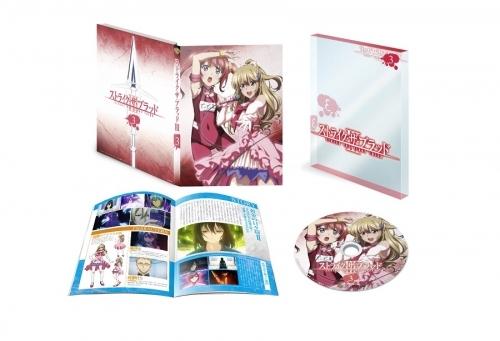 【DVD】OVA ストライク・ザ・ブラッドIII Vol.3 サブ画像2