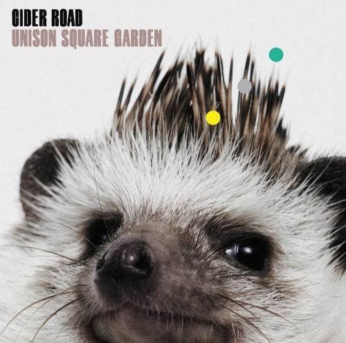 【アルバム】UNISON SQUARE GARDEN/CIDER ROAD 限定盤