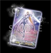 ゲーム限定特別仕様のPRカード『エクスカルペイト・ザ・ブラスター』
