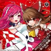 ゲーム SOUND VOLTEX Original Soundtrack -東方アレンジコレクション-