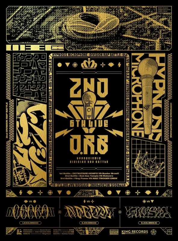 【DVD】ヒプノシスマイク -Division Rap Battle- 6th LIVE ≪2ndD.R.B≫ 1st Battle・2nd Battle・3rd Battle DVD