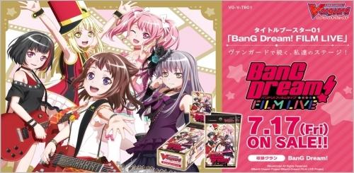 【グッズ-カード】BanG Dream! FILM LIVE VG-V-TB01 カードファイト!! ヴァンガード タイトルブースター第1弾