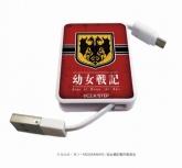「幼女戦記」キャラリール 01/帝国国旗