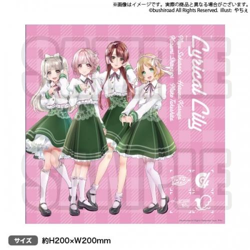 【グッズ-タオル】D4DJ ミニタオル Lyrical Lily