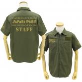 けものフレンズ ジャパリパーク ワッペンベースワークシャツ/MOSS-XL